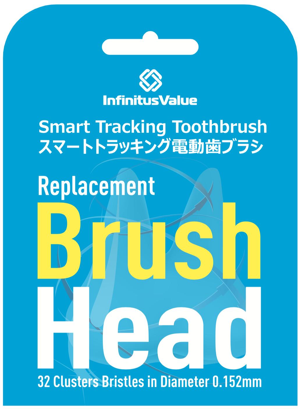 (正規品)InfinitusValue スマートトラッキング電動歯ブラシ専用替えブラシ レギュラーサイズ 4本組 ブラック