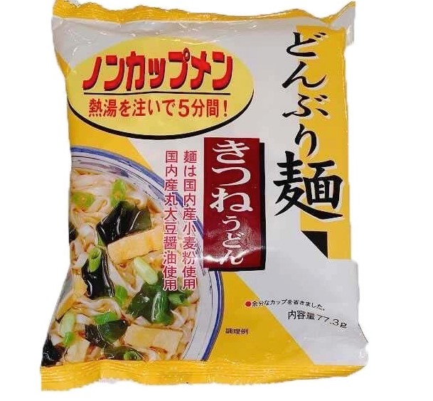 どんぶり麺・きつねうどん (77.3g)