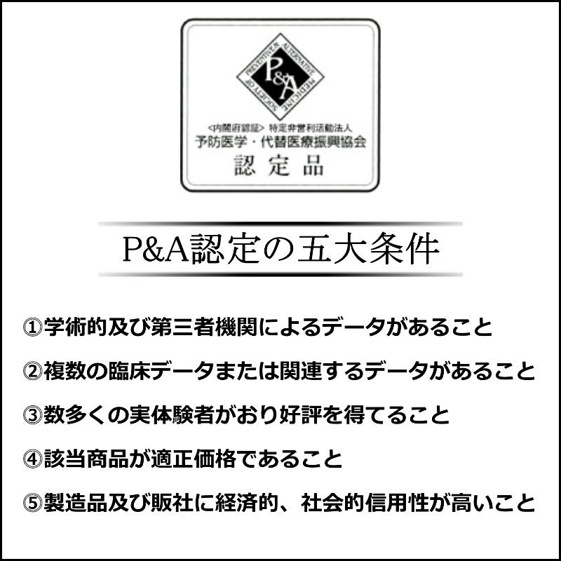 KSメルト乳酸菌生産物質【5倍P】 (500ml/1L/2L)