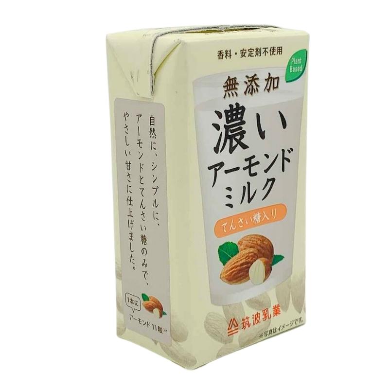 濃いアーモンドミルク てんさい糖入り 【125mL】