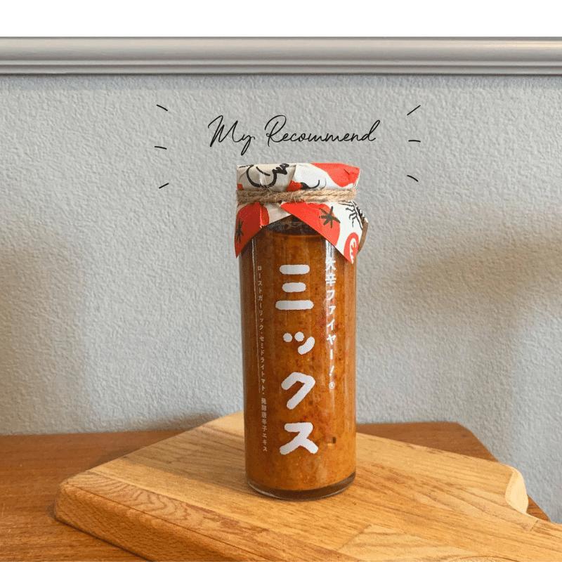 ミックス 【万能ベジバーベキューソース】【200g】
