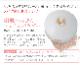 絹肌べっぴんフェイスパウダー 京すっぴんさん (10g)