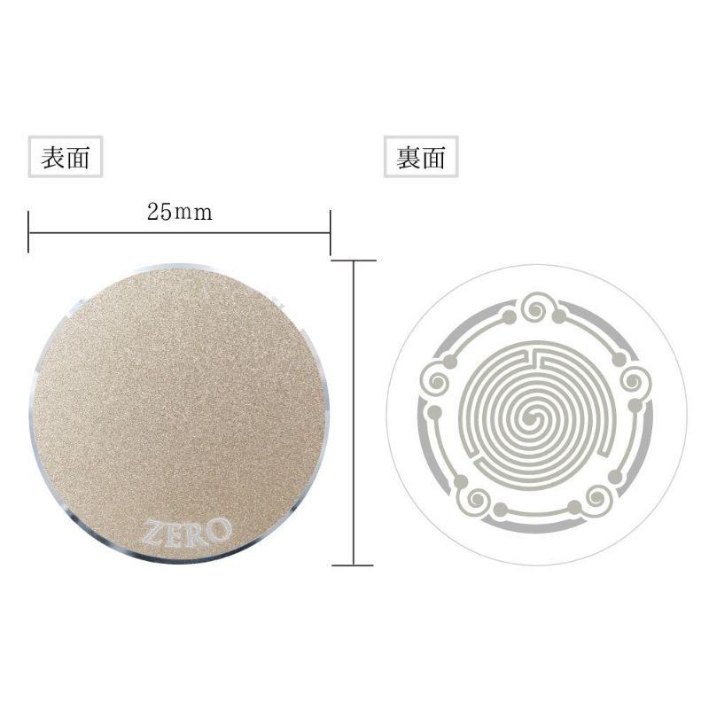 5G対応 電磁波防止グッズ ZERO SMART X[極薄]