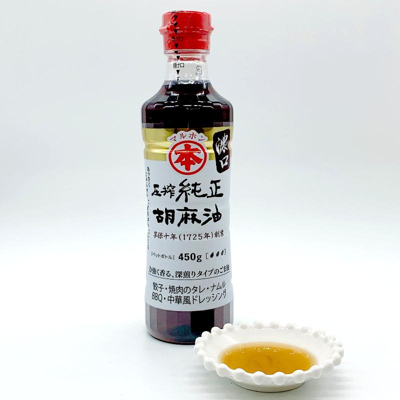 マルホン 圧搾純正 胡麻油 濃口  ペットボトル 450g
