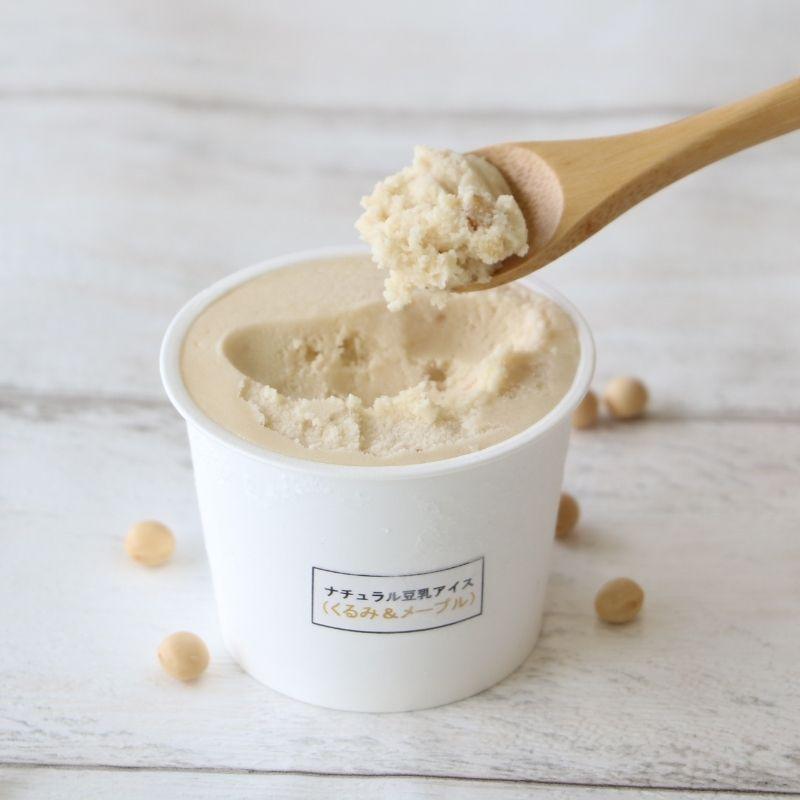 【くるみ&メープル】豆乳アイス【9-11月限定】 【120mL】