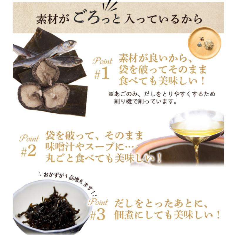 精進だし 福  (10g×14袋入:計140g)