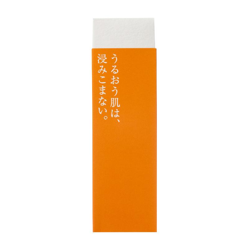 ネスノ バランスセラム(化粧水)