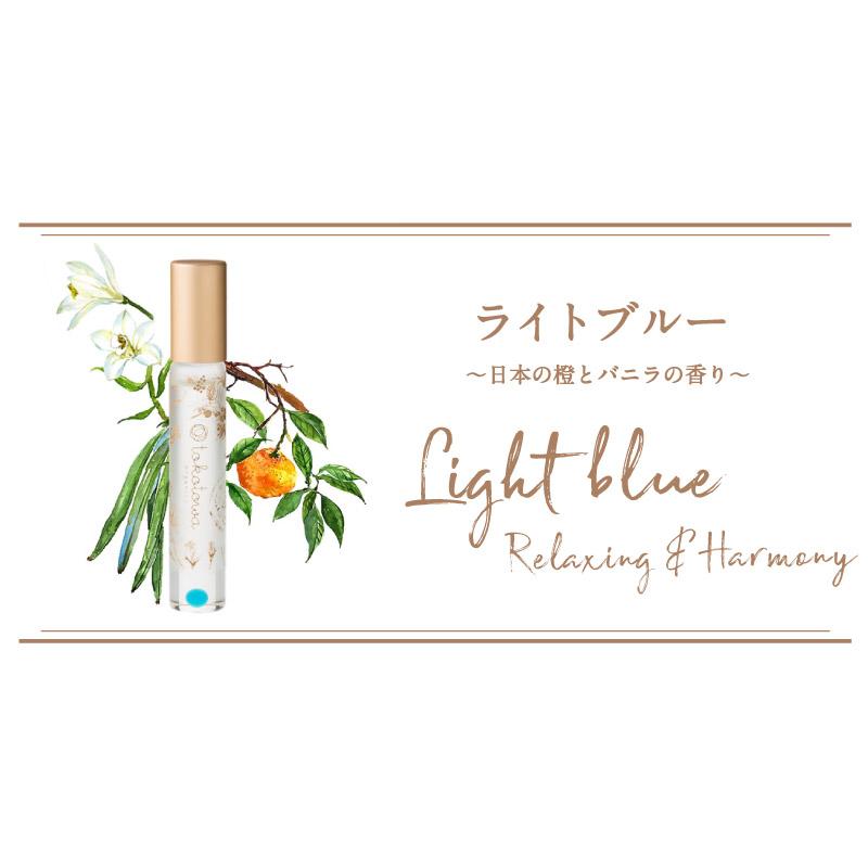 ロールオンパフュームオイル「Relaxing&Harmony・ライトブルー」 トコトワ