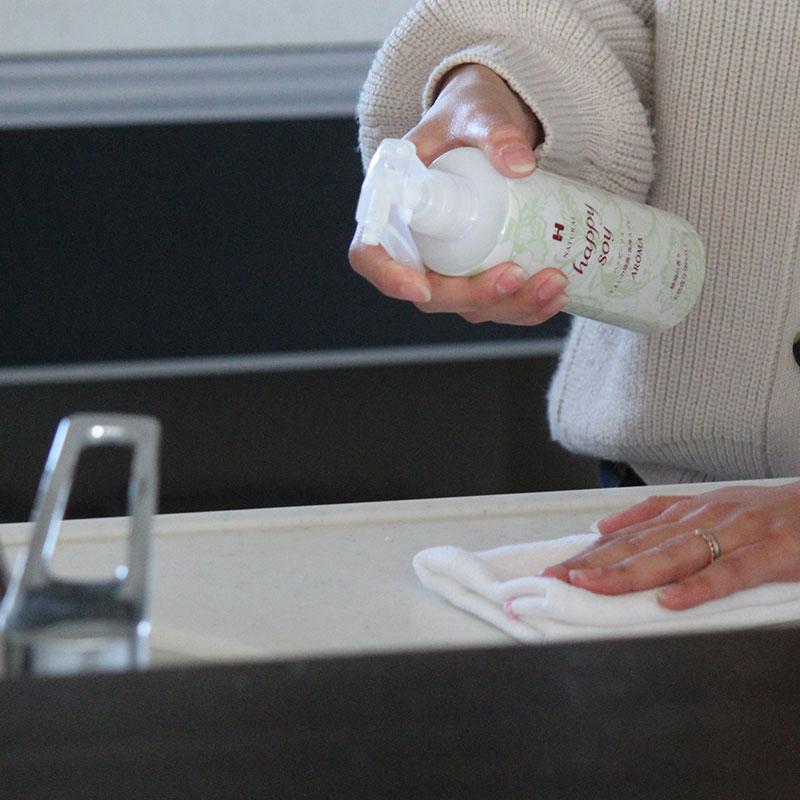 ハッピーソイアロマ 香り付き・除菌洗浄剤 300mL