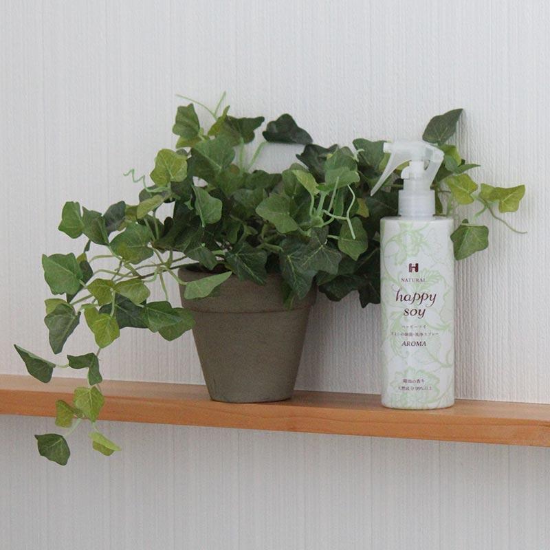ハッピーソイアロマ 香り付き・除菌洗浄剤