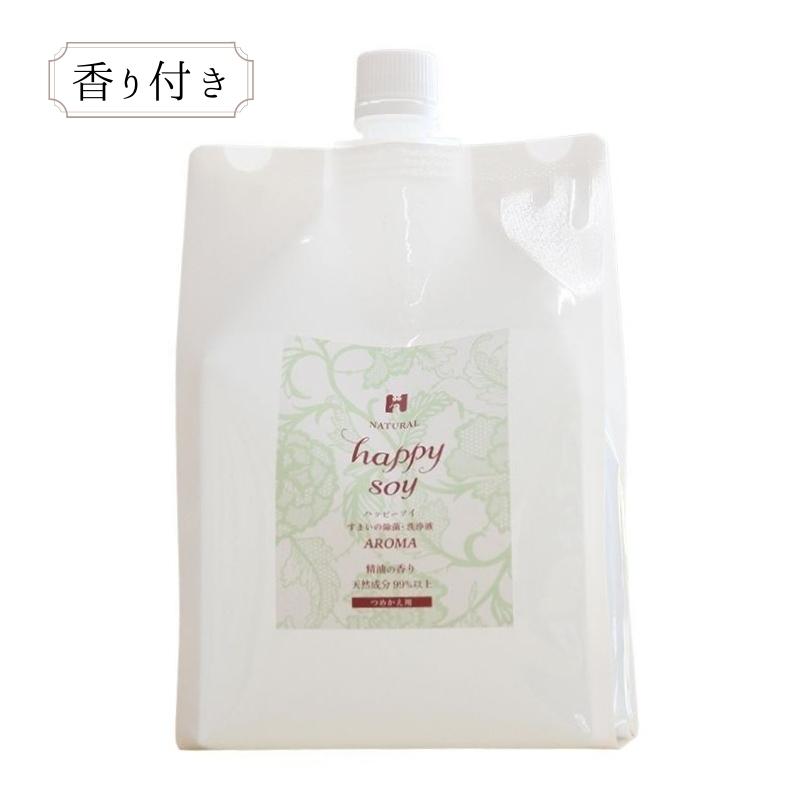 【除菌・洗浄・抗菌】 ハッピーソイアロマ本体