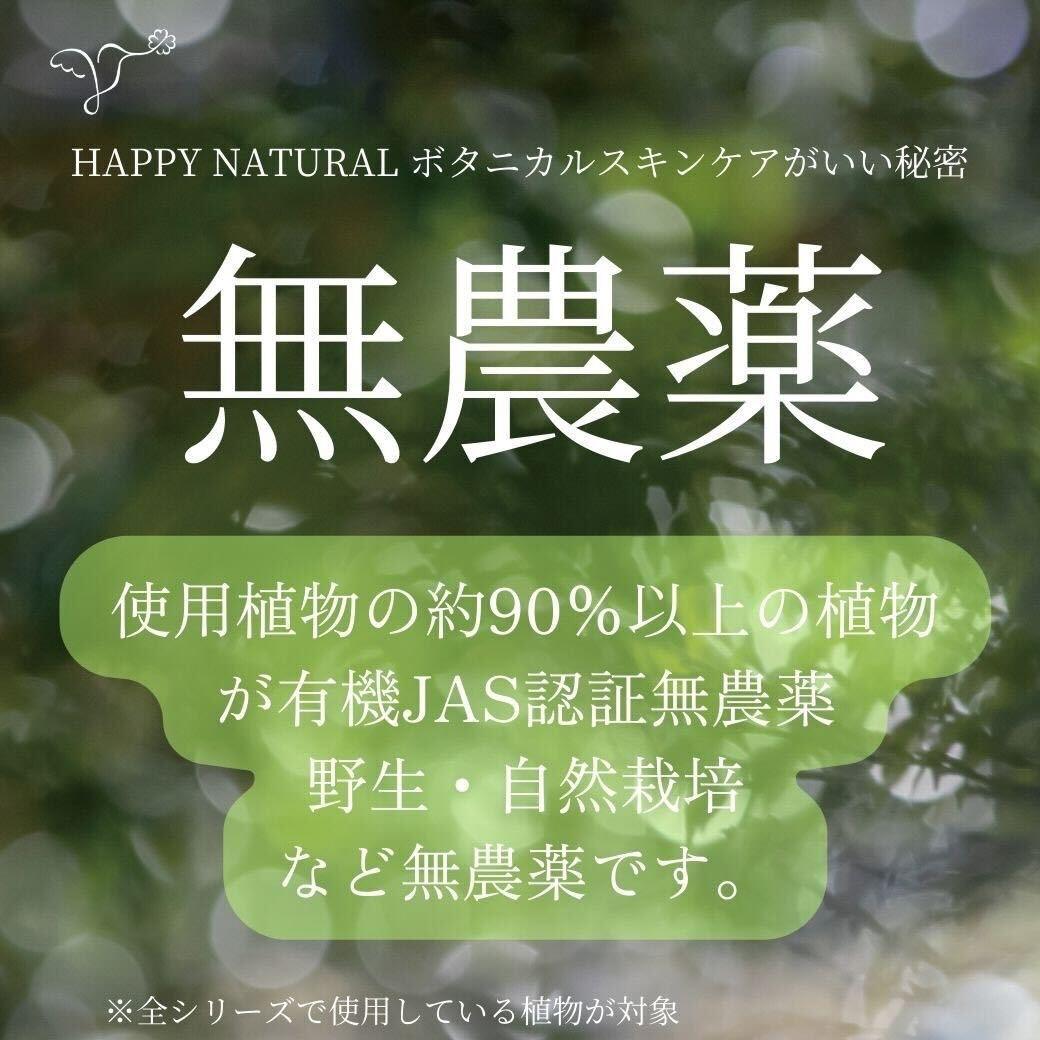 オーガニック洗顔ミルク・敏感肌用 Creamy Face Wash  200mL