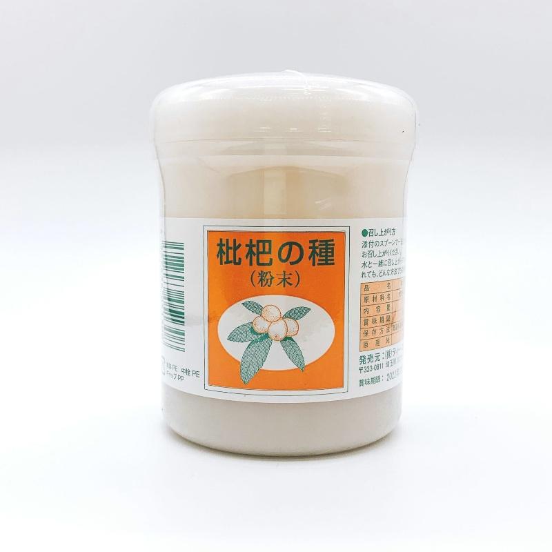びわの種(粉末) (130g)
