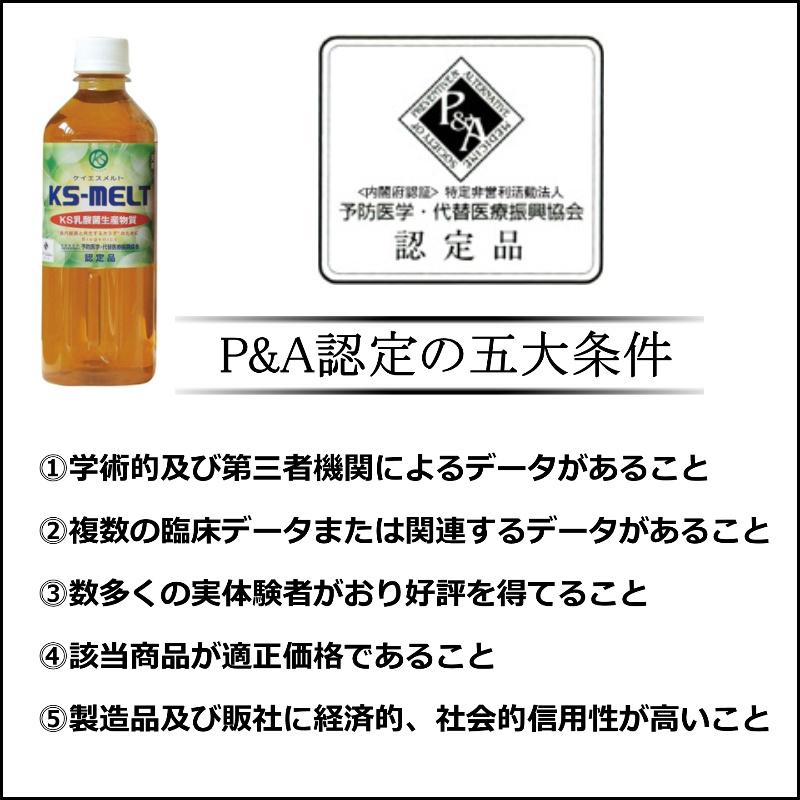 オーラルリペアジェル KSメルト入り (80g)