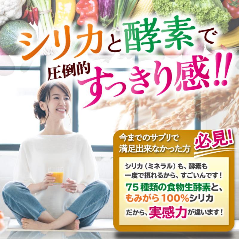 【新】ハッピーシリカ定期30包入り 一番お得