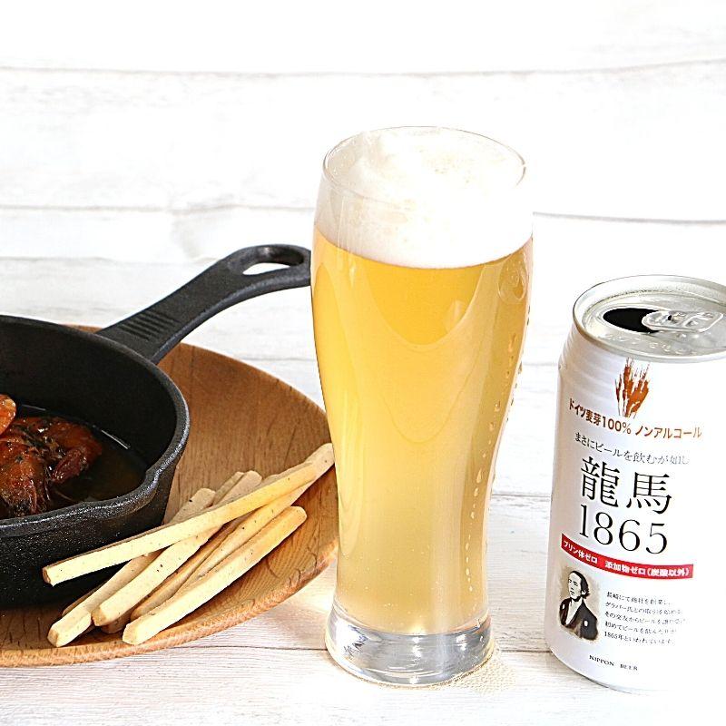 龍馬1865(ノンアルコールビール) (350ml)
