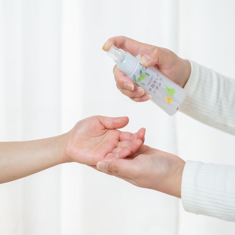 手指キレイナチュラ 【本体とつめかえ2袋のセット】