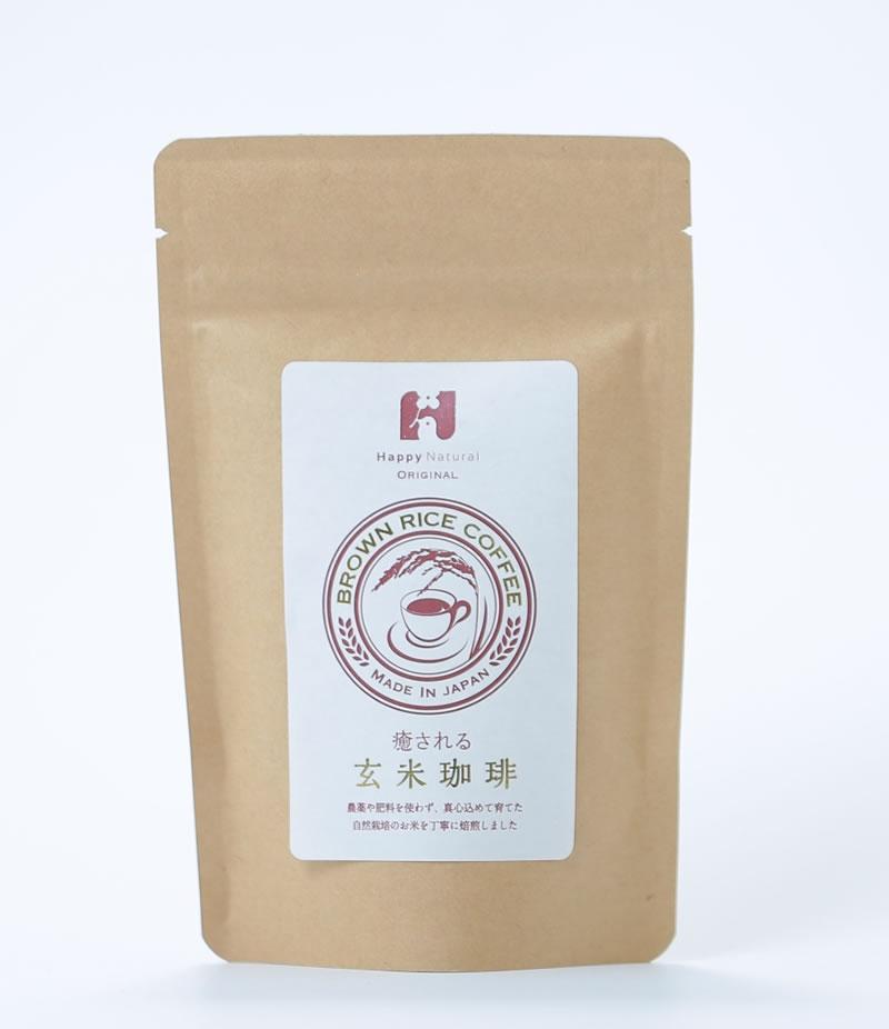 玄米珈琲 自然栽培玄米 100g