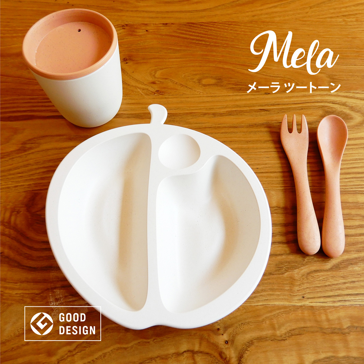 PAPPAシリーズ Mela 2-tone(メーラ)