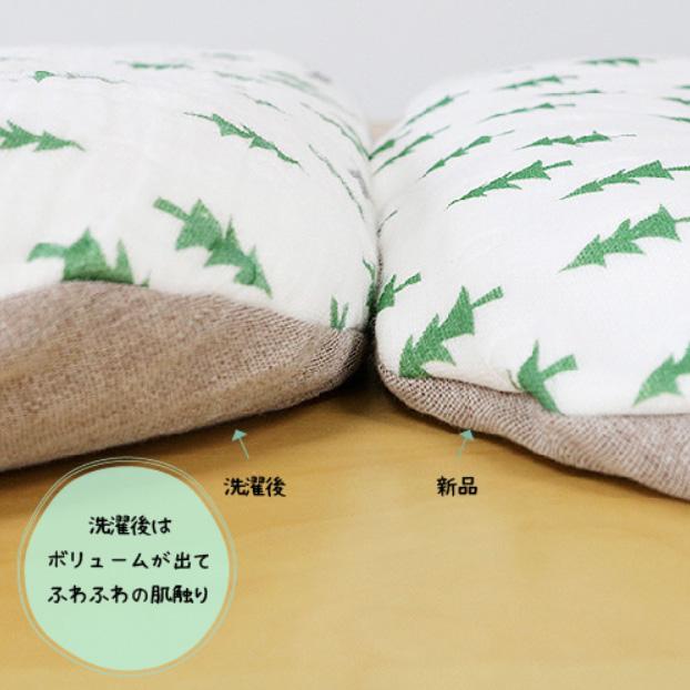 fuwara 日本製 6重織ガーゼ トッポンチーノ/抱っこふとん