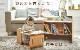 【ノベルティプレゼント中!】 HoppLコロコロチェア&デスク ナチュラル ※5月末入荷予定