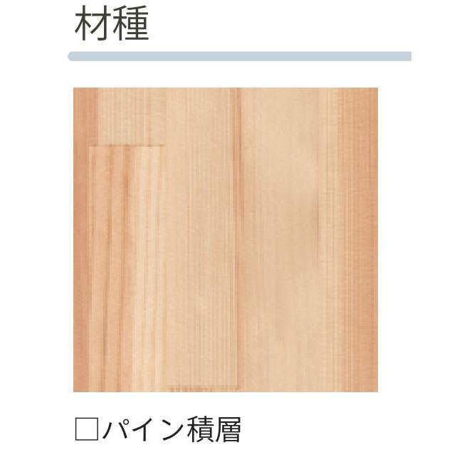 m.tree sLitシリーズ キッズデスク