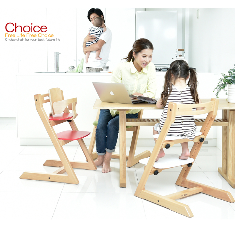 HoppL Choice Kids キッズハイチェア ホップル チョイスキッズ ウォールナット