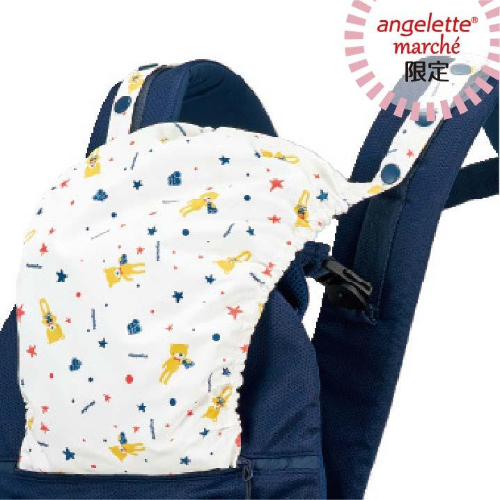 angelette ベビーキャリアオール(抱っこひも)専用フード  ベアー