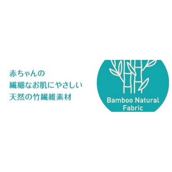 【セール価格 50%OFF】竹素材ワンタッチケープ
