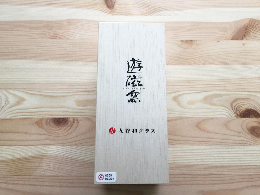 九谷和グラス うさぎ文 レッド【送料無料】