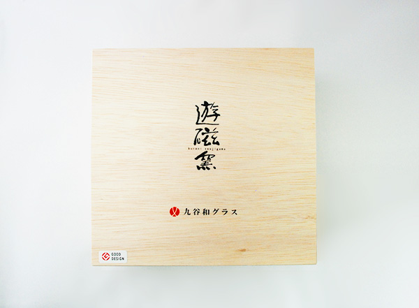九谷和グラス 白粒鉄仙(ペアグラス)【送料無料】