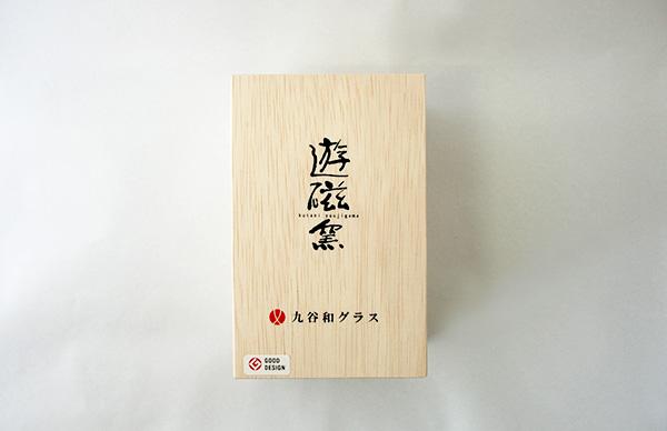 九谷和グラス 白粒鉄仙  ゴールド【送料無料】