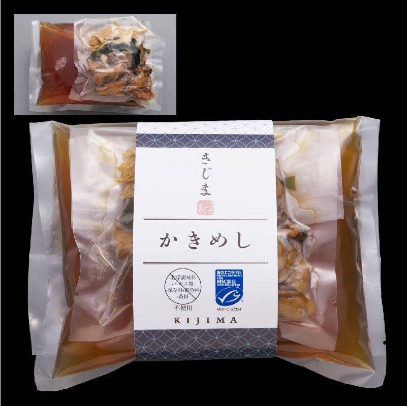 【日本料理店「きじま」特製惣菜】岡山県産 かきめし(3合分) ★予約商品