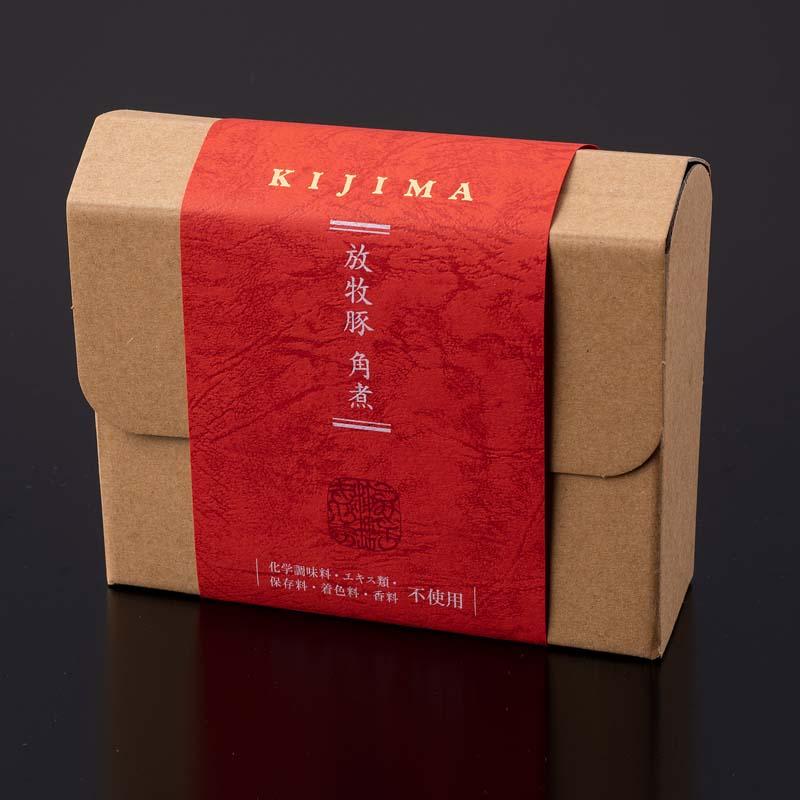 【日本料理店「きじま」特製惣菜】放牧豚 角煮 2個入 ★予約商品