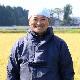 自然栽培米 亀の尾  1.5 kg 白米/玄米