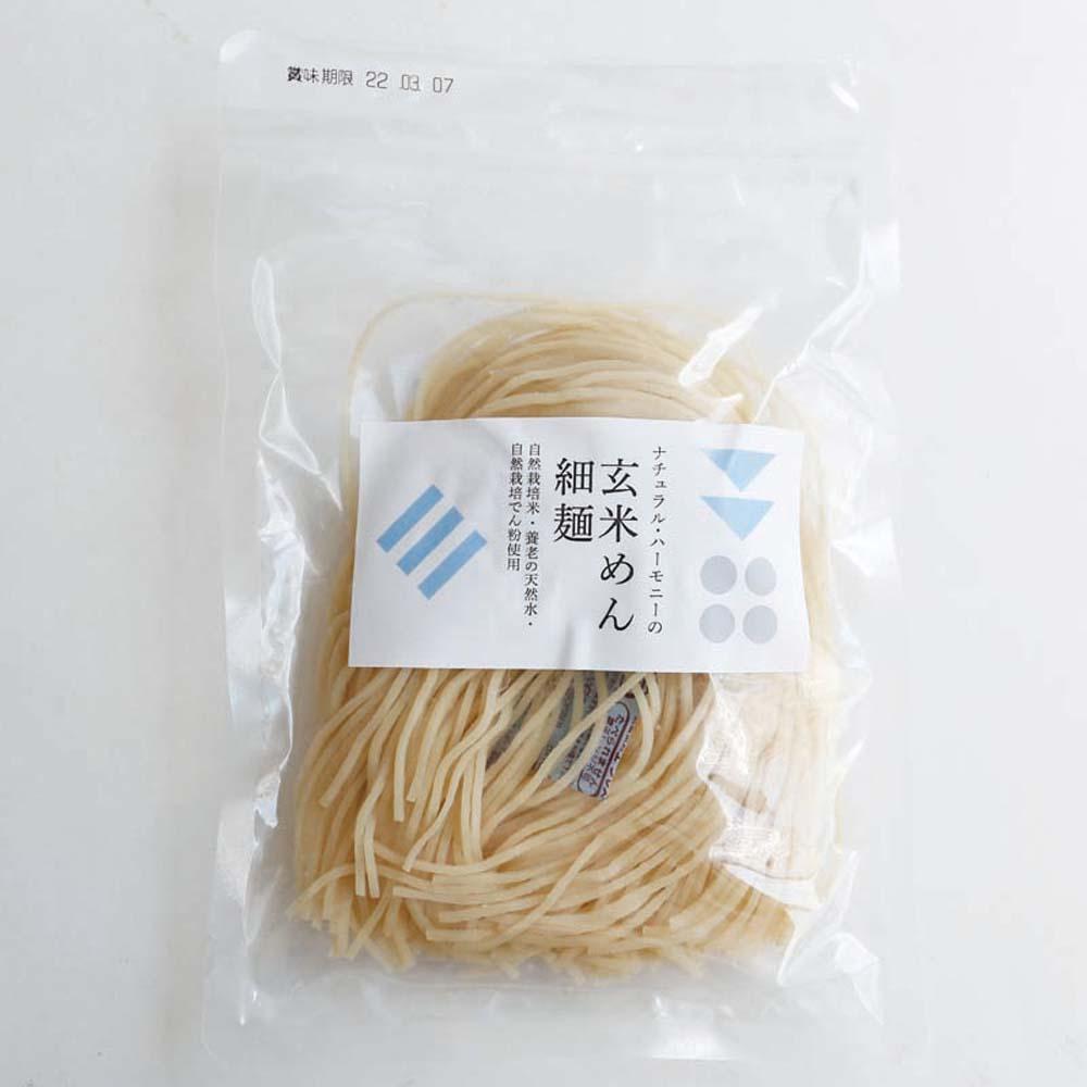 玄米めん(細麺) 120g