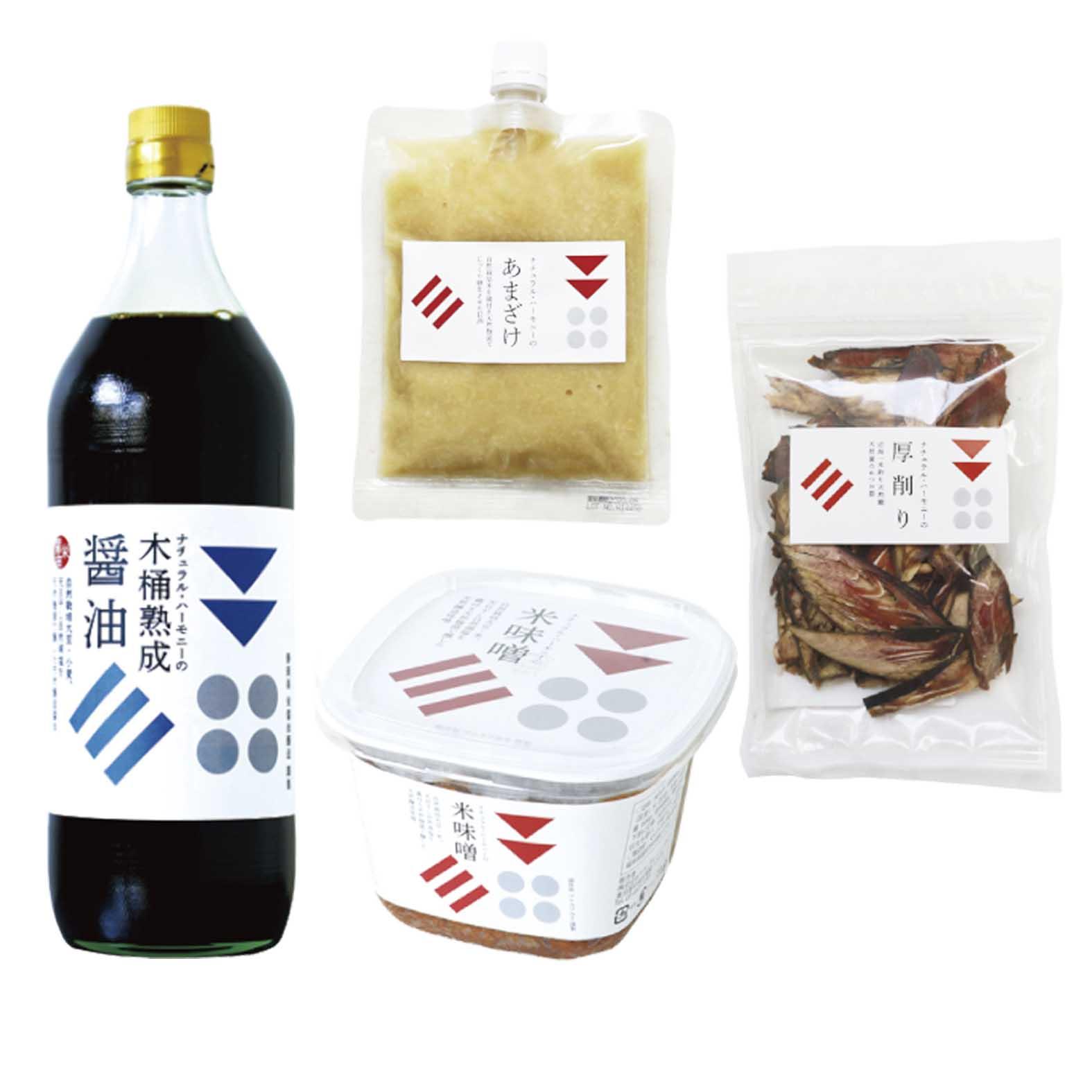 【本州・四国送料込!】天然醗酵食品セット