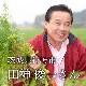 田神さんの自然栽培ナス 250g