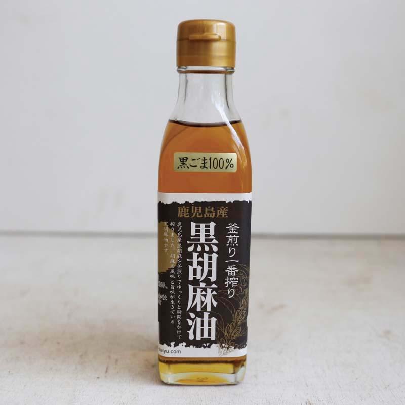 村山製油 黒胡麻油(鹿児島産) 180g
