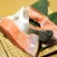 厚切り 紅鮭カマ 300g