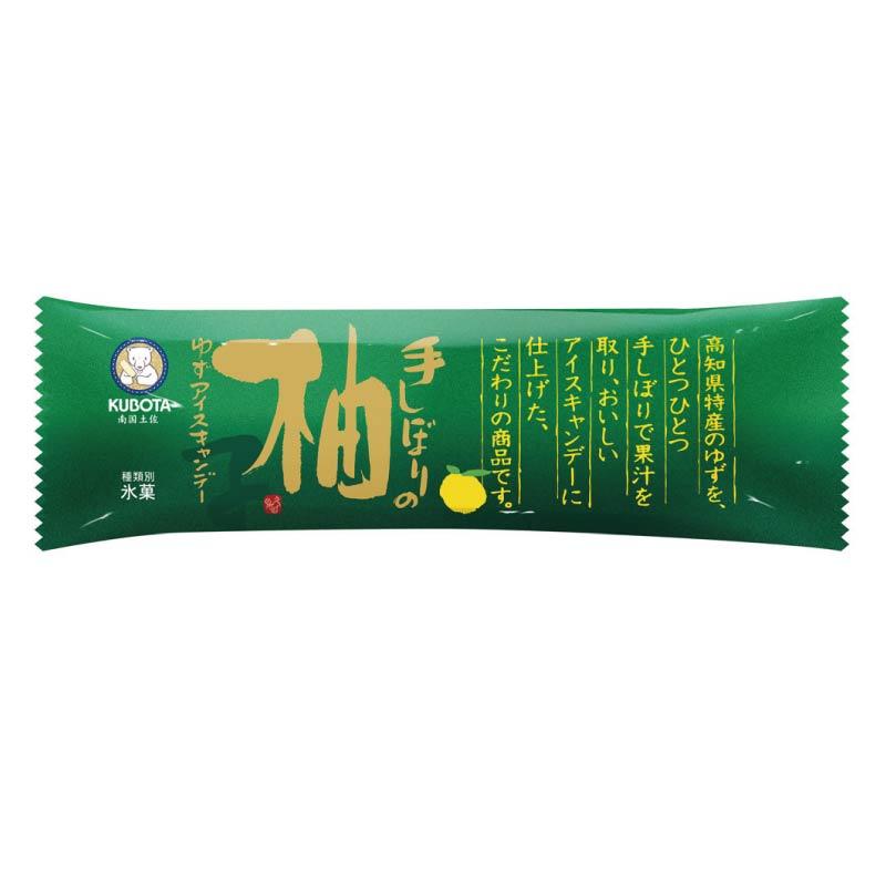 手しぼりの柚子アイスキャンデー 80ml
