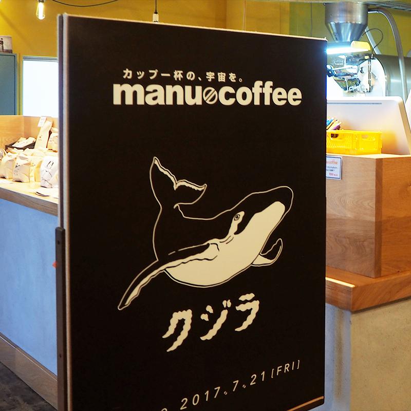 クジラブレンド コーヒー豆 100g
