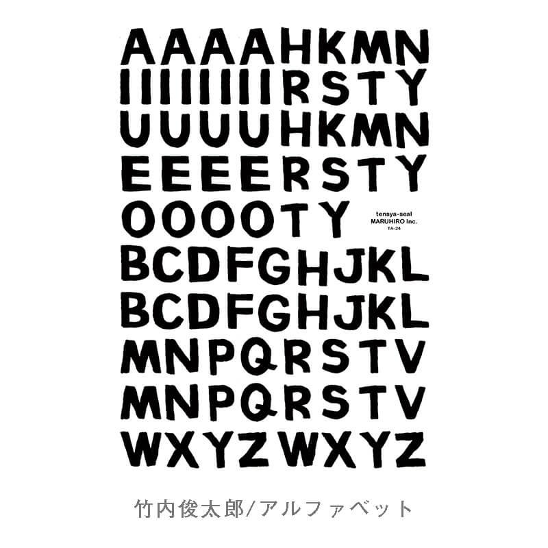 【ストア限定】 TENSHA STICKER CRAFTKITS 転写ステッカー A5