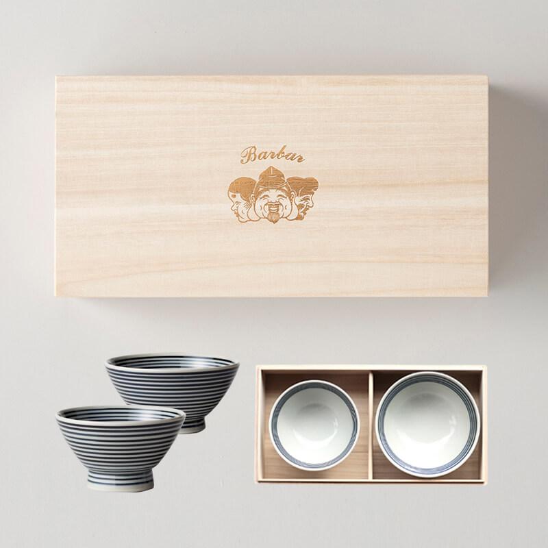 【ストア限定】 藍駒 茶碗2個 & ギフトボックスセット
