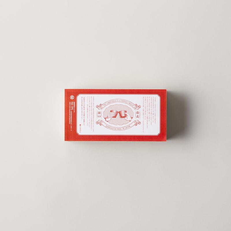 蕎麦猪口大事典 ギフトボックス そばちょこ2個入用/桐箱