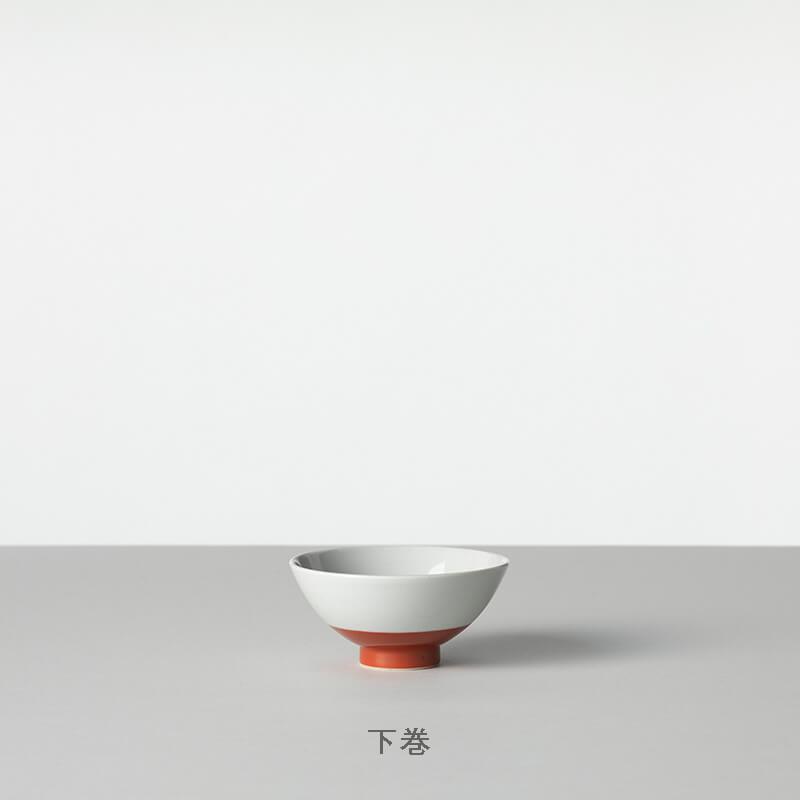 【ストア限定】 A 茶碗2個 & ギフトボックスセット
