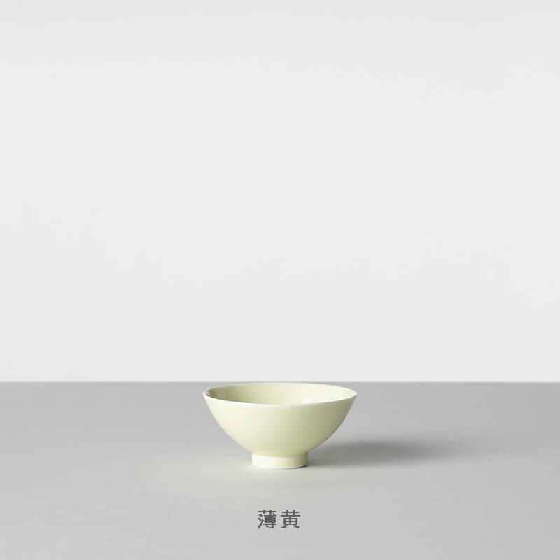 C 茶碗2個 & ギフトボックスセット
