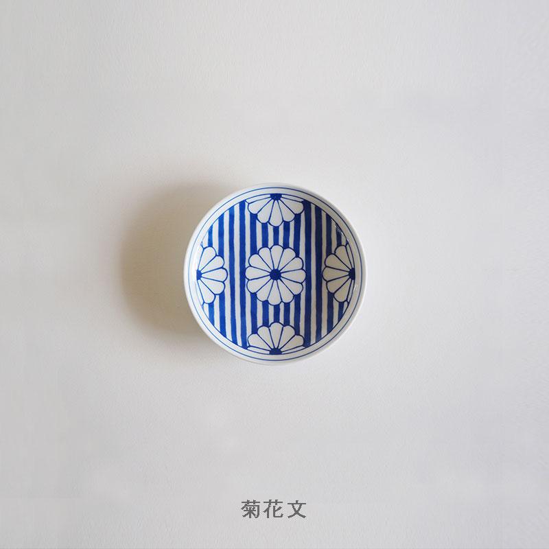 和文/青 小皿