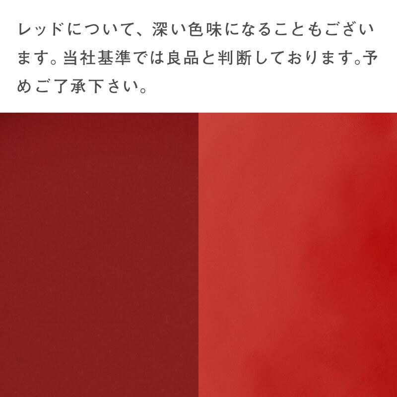 【ストア限定】 SEASON 01 カトラリーレスト2〜6個セット