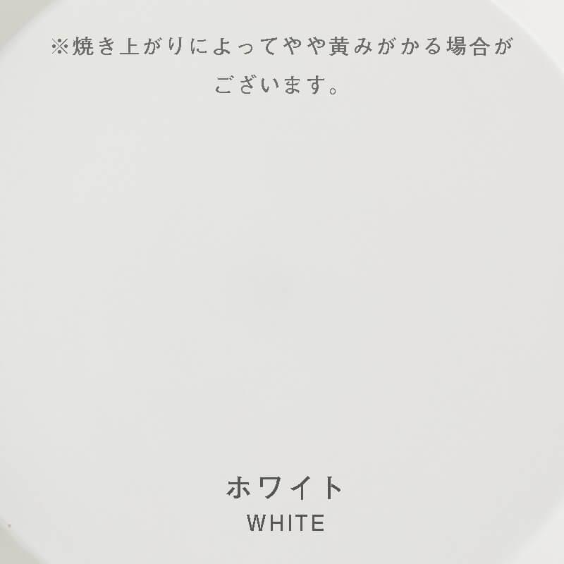 SEASON 01 フードボウル 16cm